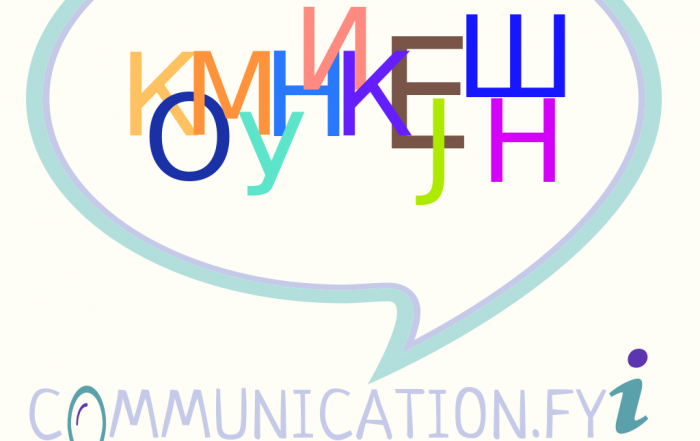 Communication for your information